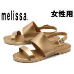 ショッピングメリッサ メリッサ クラッシィ シャイン AD 女性用 MELISSA CLASSY SHINE AD 32312 レディース サンダル ゴールド (01-11250349)