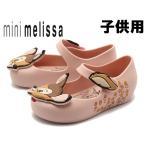 ショッピングメリッサ メリッサ ウルトラガール バンビ BB ディズニー 子供用 MINI MELISSA 32367 ジュニア&キッズ パンプス サンダル ピンク (01-11259207)