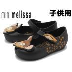 ショッピングメリッサ メリッサ ウルトラガール バンビ BB ディズニー 子供用 MINI MELISSA 32367 ジュニア&キッズ パンプス サンダル ブラック (01-11259208)