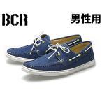 ショッピングネイビー BCR BC723 デッキシューズ風パンチングシューズ  男性用   BC-723 メンズ 靴 ボート カジュアル シューズ(01-12307234)