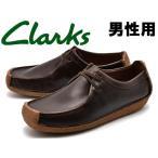���顼���� �� ���塼�� �����奢�륷�塼�� ��� CLARKS 10130122