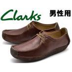 ���顼���� �� ���塼�� �����奢�륷�塼�� ��� CLARKS 10130127
