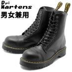 STEEL TOE 8761Z 10EYE TOE CAP BOOT Black 10966001
