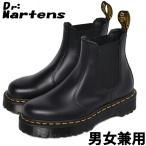 ドクターマーチン メンズ レディース サイドゴア ブーツ 2976 ベックス チェルシーブーツ DR.MARTENS 10331022