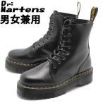 ドクターマーチン メンズ レディース ブーツ ジェイドン DR.MARTENS 10331025