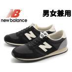 ニューバランス U 420 ワイズ:D 男女兼用 NEW BALANCE U 420 U420 RKG メンズ&レディース スニーカー  NB(10361123)