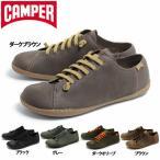 カンペール ペウ カミ CAMPER PEU CAMI メンズ スニーカー カジュアル レザー ブラック シューズ (1099-0038)