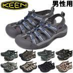 キーン ニューポート H2 男性用 KEEN NEWPORT H2 メンズ スポーツ サンダル(1100-0008)