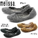 ショッピングメリッサ メリッサ ラバーシューズ カンパーナ フィタス II AD (MELISSA 31511 CAMPANA FITAS II AD)レディース(1125-0164)
