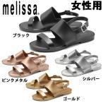 ショッピングメリッサ メリッサ クラッシィ シャイン AD 女性用 MELISSA CLASSY SHINE AD 32312 レディース サンダル