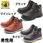 ボディグローブ BG-951 スムース インサイドジップ トレッキングブーツ 男性用 BODY GLOVE メンズ トレイルシューズ 山靴 ボディーグローブ(1210-0182)