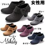 ミレディー ML252 サイドジップ リボン レインブーティ 女性用 Milady ML-252 レディース レインンブーツ(1214-0184)