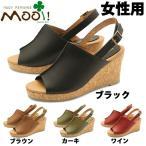 ショッピングサボ モーイ MF-268 ウェッジ バックベルト サボサンダル 女性用 Mooi! レディース(1431-0268)