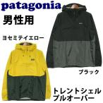 パタゴニア トレントシェル プルオーバー 米国(US)基準サイズ 男性用 PATAGONIA 83932 メンズ (2087-0334)