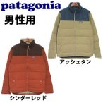パタゴニア ビビー ダウン ジャケット 米国(US)基準サイズ 男性用 PATAGONIA BIVY DOWN JACKET 28322 メンズ (2087-0342)