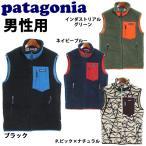 パタゴニア クラシック レトロ X ベスト 米国(US)基準サイズ 男性用 PATAGONIA CLASSIC RETRO X VEST 23048 メンズ (2087-0350)