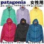 パタゴニア ウィメンズ フーディニ ジャケット 米国(US)サイズ 女性用 PATAGONIA 24146 レディース (2087-0404)