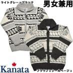 ショッピングカウチン カナタ カウチンセーター 雪柄 男性用兼女性用 KANATA WOOL SWEATER SNOW 6PLY SNOW メンズ レディース セーター(2558-0036)