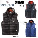 モンクレール ジレ  男性用 MONCLER GERS ダウンベスト メンズ ダウンベスト(2621-0140)