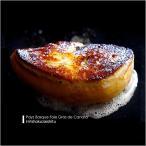 ペイバスク フォアグラ ド カナール Extra 約50〜60g | foie gras | canard | 世界三大珍味 | フォワドカナール | top 冷凍のみ D+0