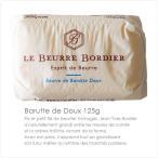 ボルディエ氏の手作り フレッシュバター 無塩発酵バター 冷蔵 空輸品 125g フランス ブルターニュ産