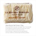 燻製塩バターブルターニュ産:ボルディエ氏の手作りフレッシュバター(燻製塩) 冷蔵空輸品 125g
