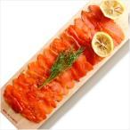 鮭魚 - スモークサーモン はせべさんの厚切りスモークサーモン切り落とし 500g 原料は空輸で輸入したフレッシュサーモン