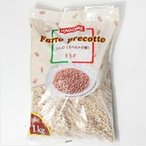 ファッロ(小麦バラ凍結) 1kg 冷凍/冷蔵可 D+0