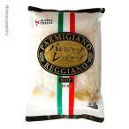 パルミジャーノレッジャーノ 1kg DOP 24ヶ月熟成 パウダー(粉チーズ) パルメザン セルロース不使用