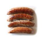 ソーセージ  サルシッチャ  絶品サルシッチャ4本セット!パルマ豚とマルサラ酒を贅沢に使用した大きな生ソーセージ! 200g(2本)×2個セット