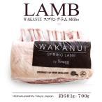 ラム 肉 NZ産熟成スプリングラムラック ラム 骨付きロース ラム肉 リブロース 約601g-700g sgw