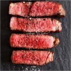 牛肉 リブロース ステーキ 厚切り 2個〜送料無料 リブ