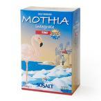 モティア サーレ インテグラーレ フィーノ 細粒塩 食塩 1kg