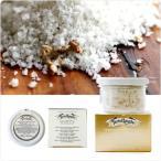 白トリュフ塩 タートフランゲ社製 イタリア 最高級 アルバ産 白トリュフ塩 白トリュフソルト 100g 食塩 エキストラファインソルト使用