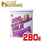成犬・シニア犬の健康維持をサポ―トするミルク