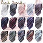 �ͥ����� �ݡ��륹�ߥ� ��� Paul Smith �ޥ�����ȥ饤�� ���륯 �����ꥢ�� 15���顼 ����������8cm eps-sn ANSA 552M �ޥ�����顼