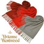 マフラー ヴィヴィアン ウエストウッド Vivienne Westwood 2019-20年AW秋冬新作 オーヴ/ロゴ ウール yvw255 81030007-11151 10カラー