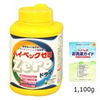 ハイベック ドライクリーニング 洗剤 ゼロドライ