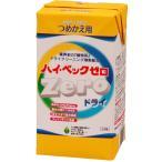 ハイベック ドライクリーニング 洗剤 ゼロドライ 詰替え用 1,000g