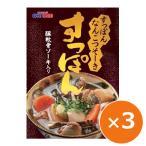 ソーキ 軟骨ソーキ すっぽんなんこつそーき オキハム 400g×3個 沖縄料理