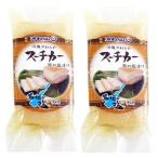 豚バラ 塩漬け 沖縄やわらかスーチカー 270g×2本 オキハム 沖縄料理