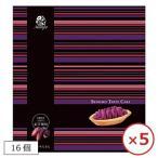 紅芋タルト 沖縄 お土産 お菓子 ナンポー 16個×5箱