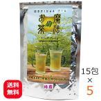 モリンガ茶 沖縄 ティーバッグ 魔法のお茶モリンガティー 15包×5個