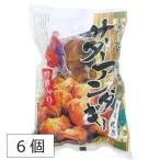 サーターアンダギー 黒糖 オキハム 6個 沖縄のお菓子 沖縄 お土産