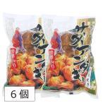 黒糖サーターアンダギー オキハム 6個×2袋 サーターアンダーギー 沖縄 お土産