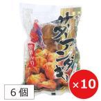 黒糖サーターアンダギー オキハム 6個×10袋 サーターアンダーギー 沖縄土産 沖縄ハム