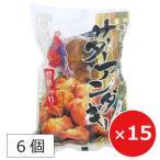 黒糖サーターアンダギー オキハム 6個×15袋 サーターアンダーギー 沖縄土産 沖縄ハム