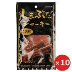 オキハム しまぶたジャーキー黒胡椒 島豚ジャーキー 25g×10袋