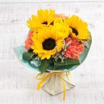 父の日 ヒマワリ 花束 そのまま飾れるブーケ「マイファーザー」 日比谷花壇 花 プレゼント ギフト 父の日カード付き