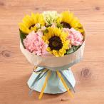 父の日 ヒマワリ 花束 そのまま飾れるブーケ「お父さんありがとう」 日比谷花壇 花 プレゼント ギフト 父の日カード付き
